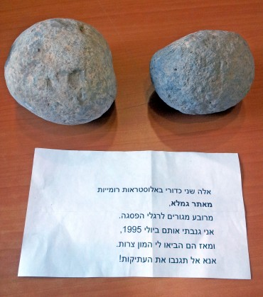 Crime doesn't pay! Israeli antiquity thief agrees.