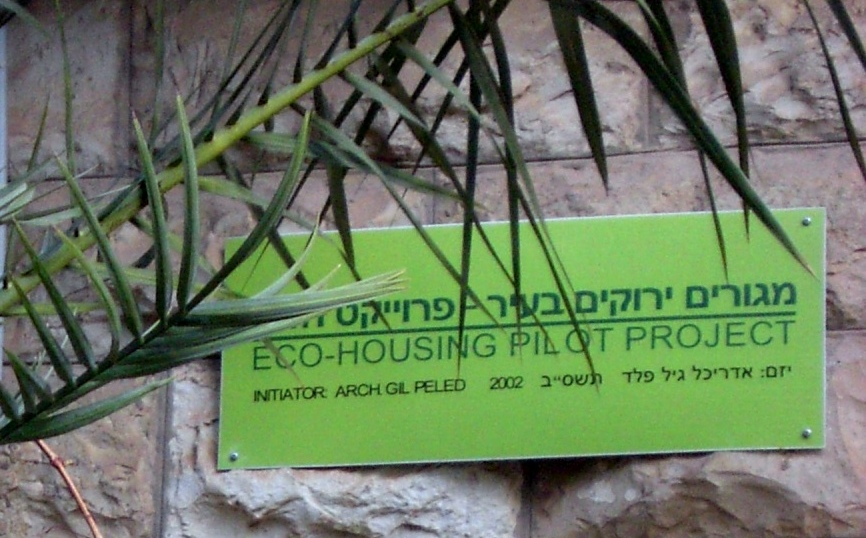 eco housing sign jerusalem gil peled