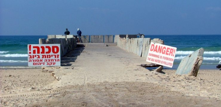 bat-yam-beach-pollution.jpg