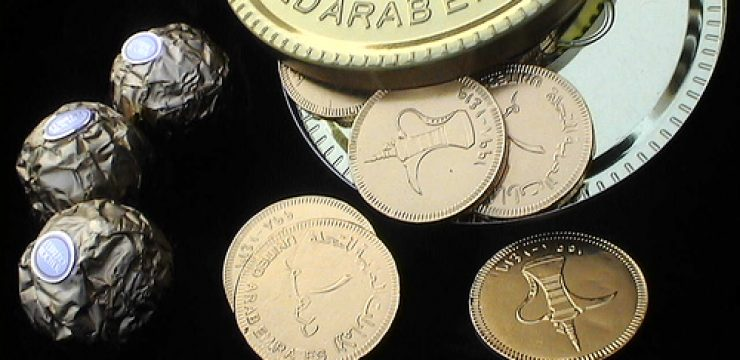 dubai-money-united-arab-emerites-photo.jpg