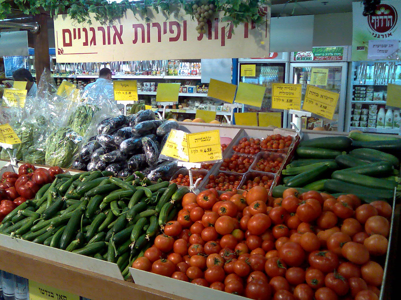 organic food stall in Israel