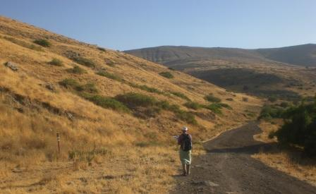 hiking trail Israel