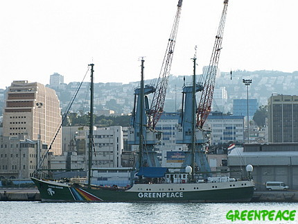 "Greenpeace's ""Rainbow Warrior"" Comes to Israel"