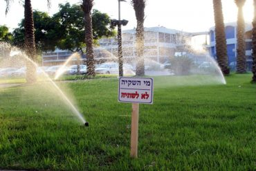 """Rishon LeZiyyon: """"First in Zion"""" for water independence?"""