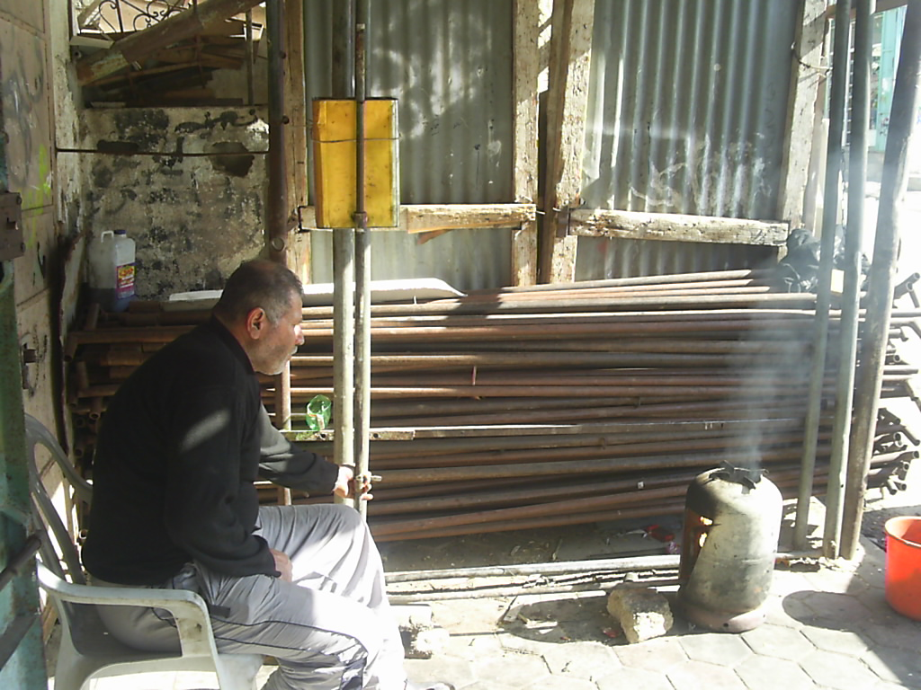 gas stove invention gaza image photo