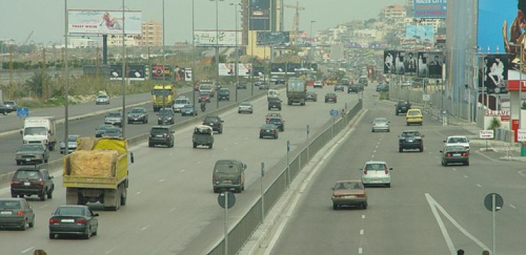 lebanon-highway-photo-cars.jpg
