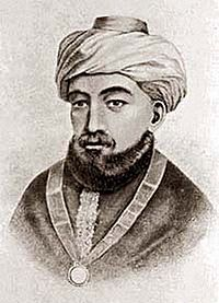 Did Rambam's (Maimonides) ancient book of herbal recipes give clues to finding new anti-cancer vitamin?