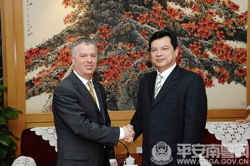 china-israel-clean-technology-photo