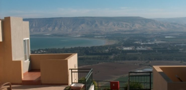 mitzpe-alummot-raw-food-retreat.jpg