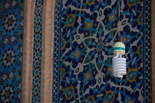 CFL-compact-light-turkey-mosque