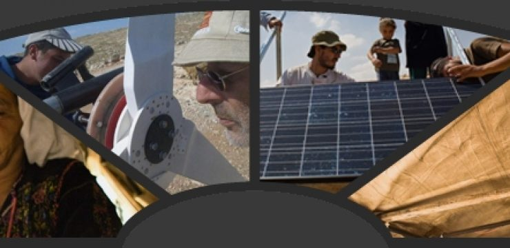 Community-Energy-Technology-Middle-East.jpg