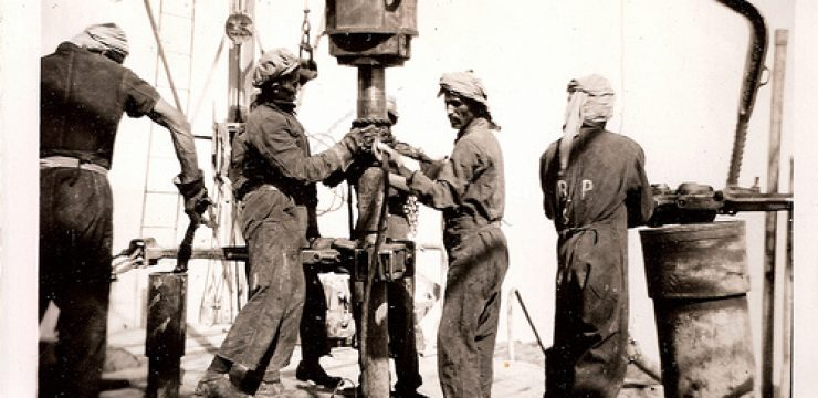 kuwait-oil-drill-1950-photo.jpg