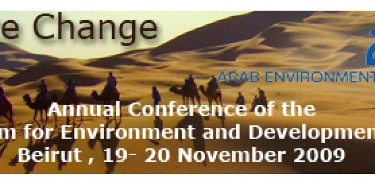 Arab-Forum-for-Environment-and-Development.jpg