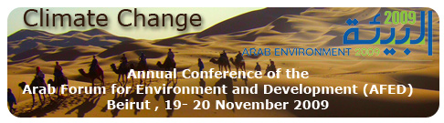 Second Annual Arab Forum for Environment and Development Met in Beirut Last Week