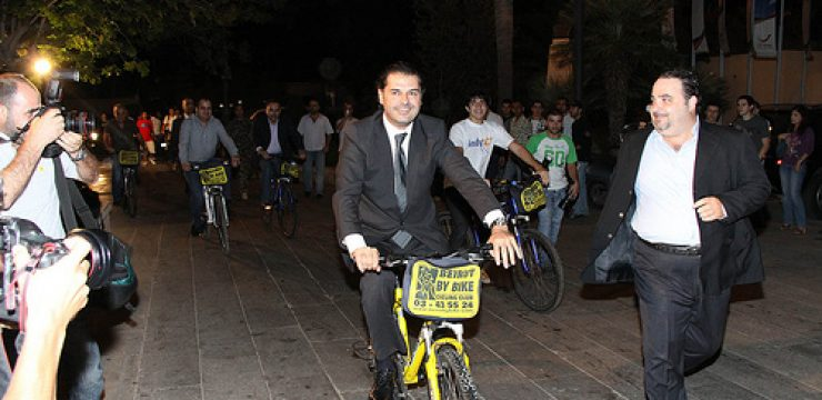 age-studid-lebanon-bike-premiere-photo.jpg