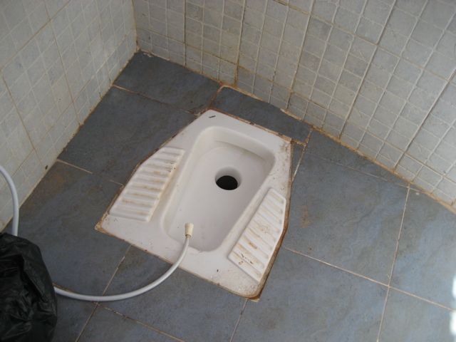 aquat-toilet-sinai-egypt-photo