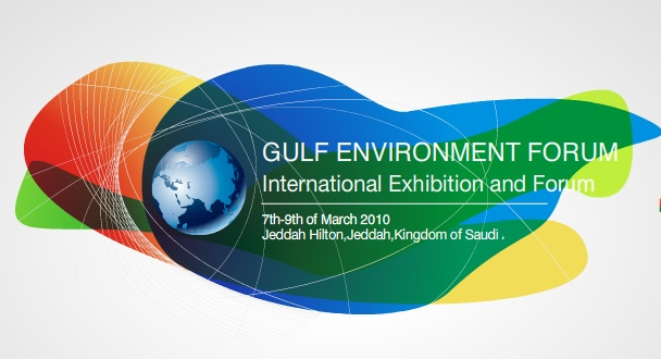 Registration is Now Open for the First Gulf Environment Forum in Saudi Arabia