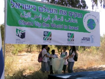 """Making A Dent In The Postponed """"Clean Up The World Day"""""""