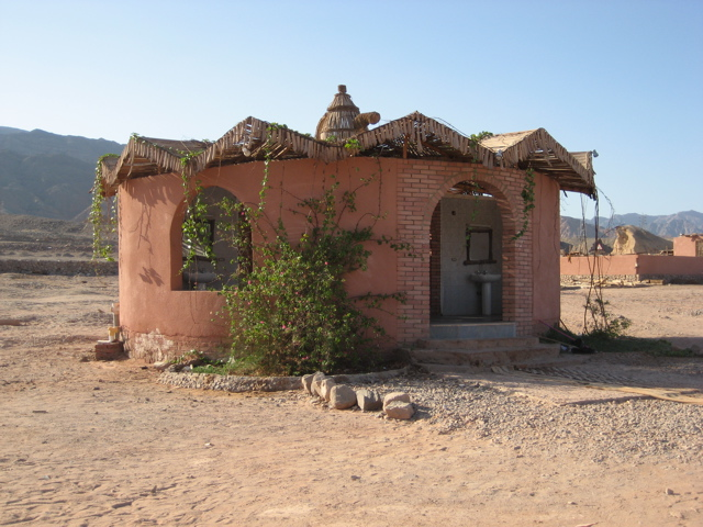 squat-toilet-sinai-photo