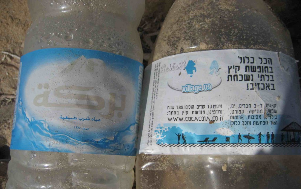 water bottles in hebrew and Arabix writing on Sinai beach image