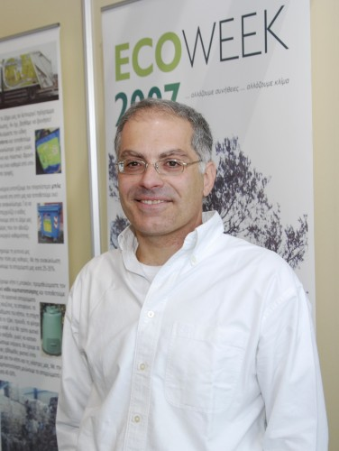 elias messinas green building israel permaculture