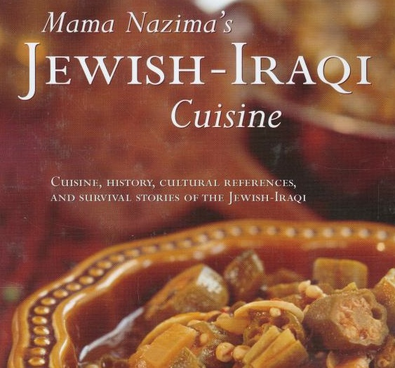 jewish iraq food recipes book