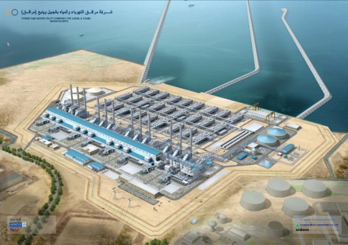 saudi arabia solar power desalination plant