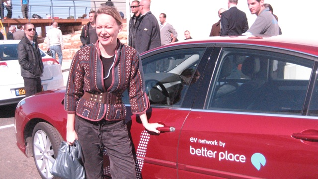 better place education and test drive facility israel photo