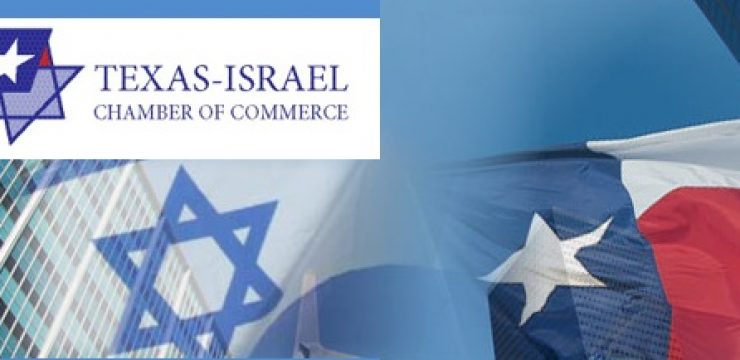texas-israel-chamber-commerce.jpg