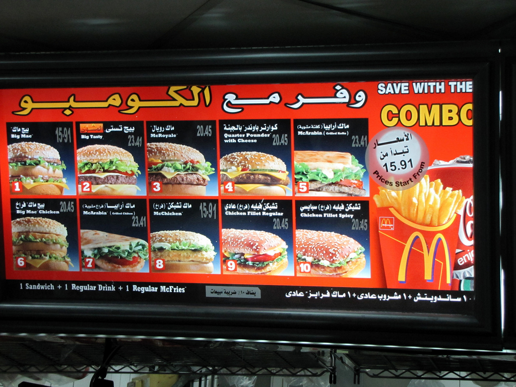 Fast Food Causing Increase In Colon Cancer In Cairo Green Prophet