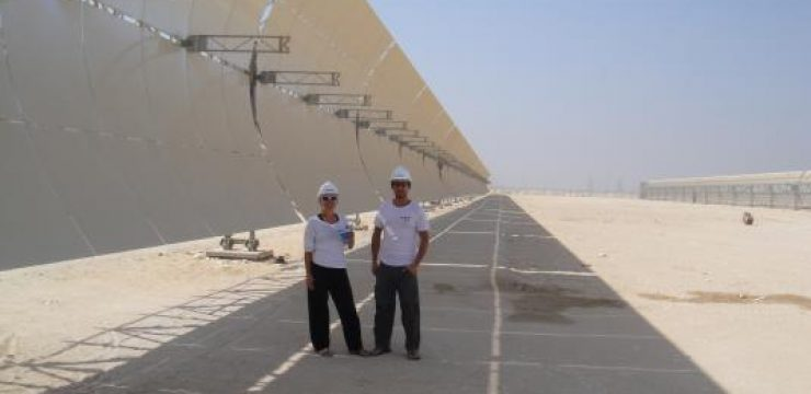 Egypt-solar-power-Kuraymat.jpg