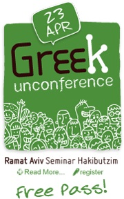 green geeks unconference isreal