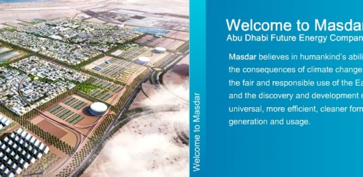 masdar-uae-us-doe.jpg