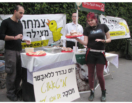 Meat Free Mondays at Tel Aviv University
