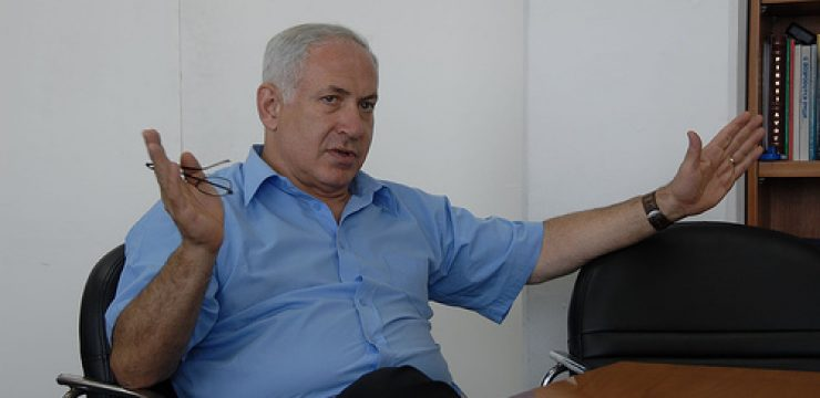 netanyahu-negative-environmental-reform.jpg