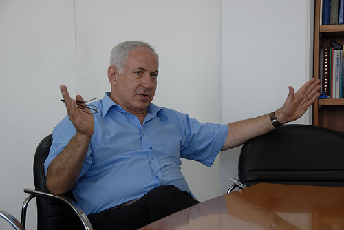 Black Globe for Israel's PM, While Green Goes To Worthy Organizations