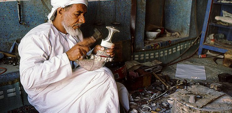 oman-traditional-craft.jpg
