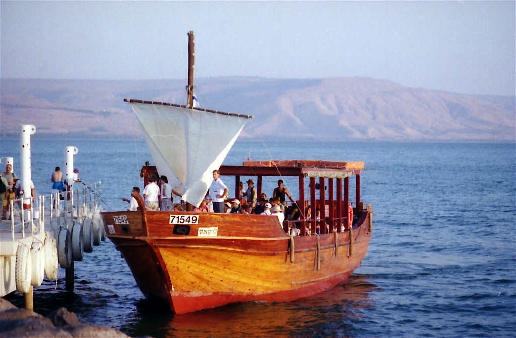 Israel Bars Fishing In Sea of Galilee