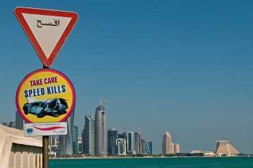Qatar's Petroleum Industry Going Into Eco-drive?