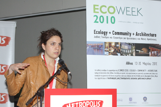 ecoweek2010-athens-conference