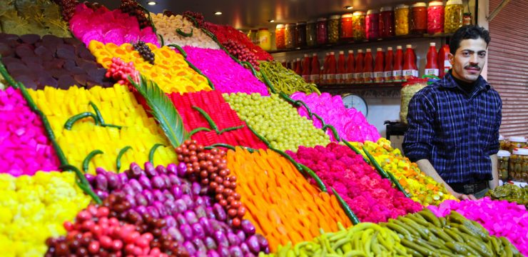 vegetables-damascus.jpg