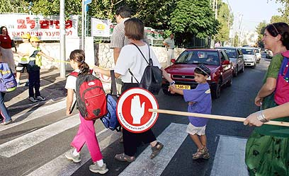 Rishon Lezion Schools Walk for the Environment