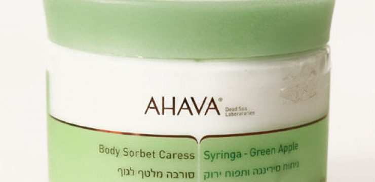 ahava-body-cream.jpg