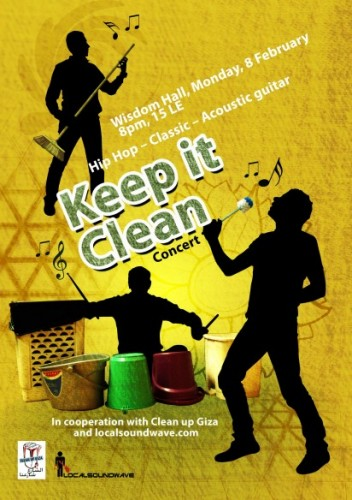 """Keep It Clean"" Concert in Cairo This Monday"