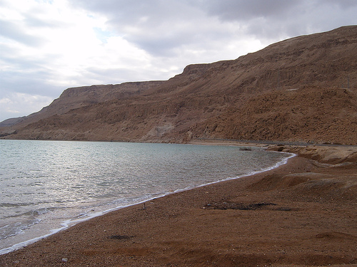 Palestinians Support Dead Sea for Wonder of the World