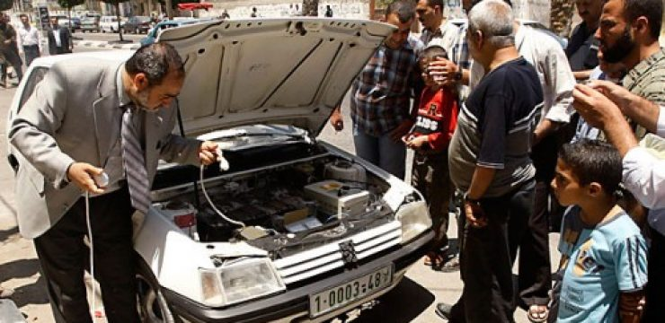 gaza-electric-car-500x263.jpg