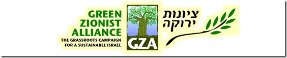 green-zionist-alliance-banner