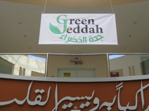 Green Jeddah NGO Reaches Out to Saudi Youth To Green Red Sea