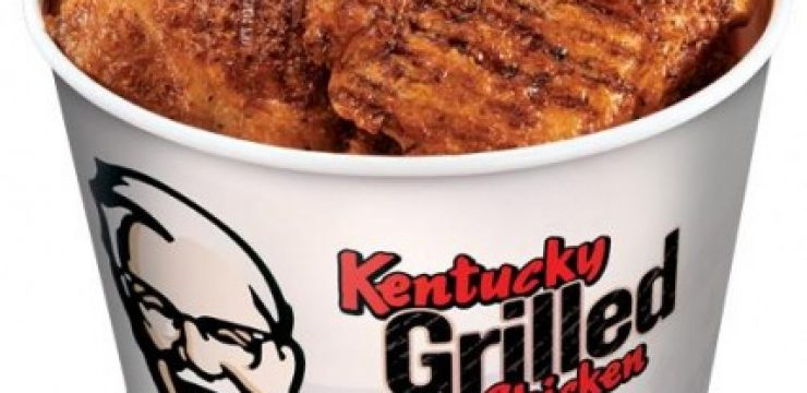 kentucky-grilled-chicken-428x500.jpg