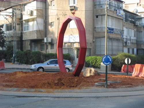 Urban Design: The Traffic Circle as a Space for Art